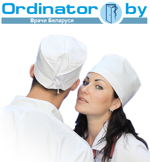 Ordinator.by: врачи Беларуси
