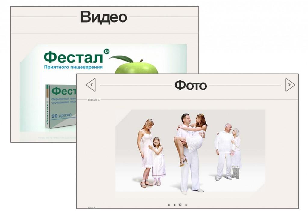 """Фото и видео отдела рекламы ООО """"АММ"""""""