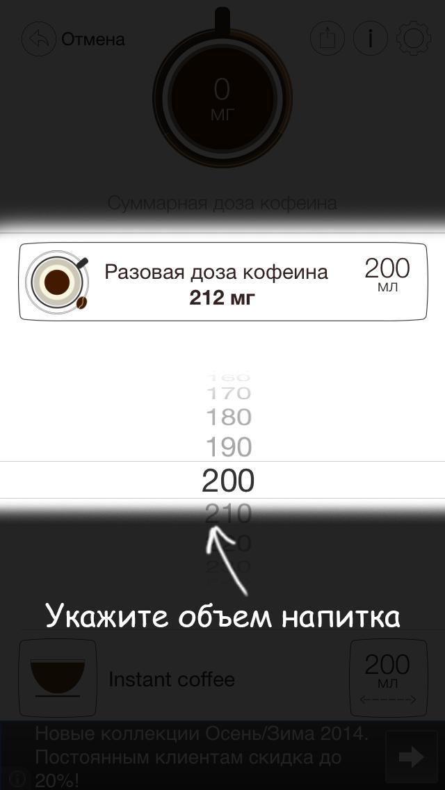 #coffeIn