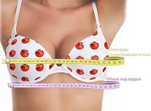 Калькулятор размера груди. Ликомаст